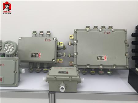 bjx系列 上海德力西防爆接线箱bjx系列 铝合金箱子