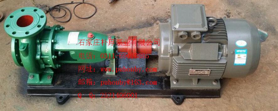 is50-32-125a-离心式清水泵