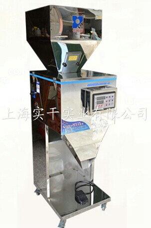 小型奶粉包装机