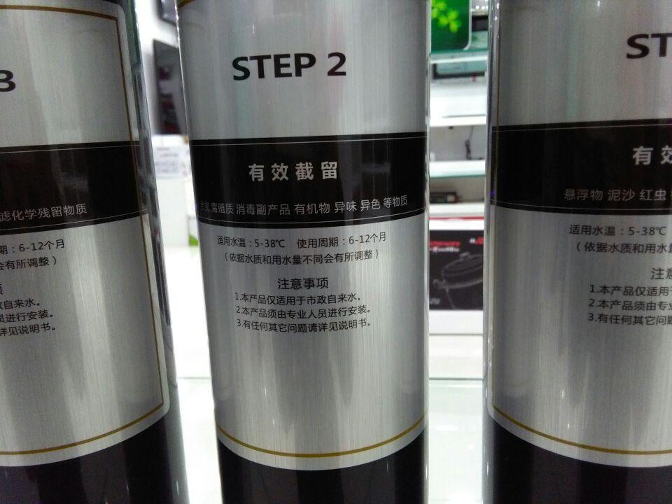 河南批发净水器 五级超滤 华美瑞净水机代理加盟