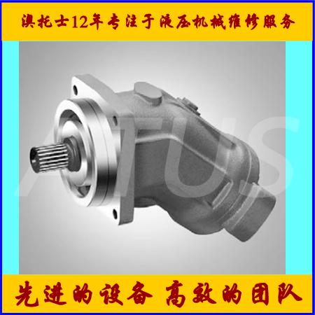混凝土搅拌车用液压泵马达a2fm80/90/107a4vtg90 力士乐柱塞泵维修图片