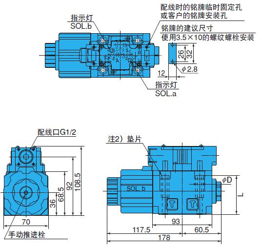 nachi电磁换向阀接线方式