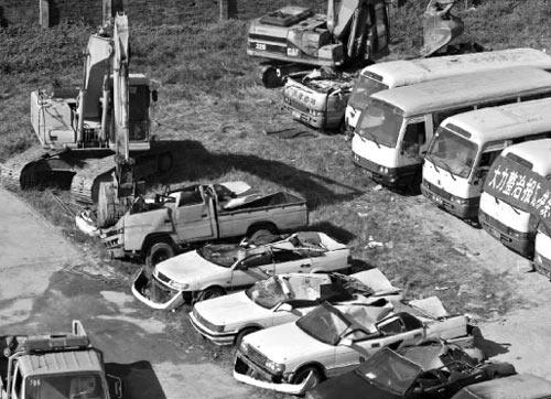 根据《报废汽车回收管理办法》规定