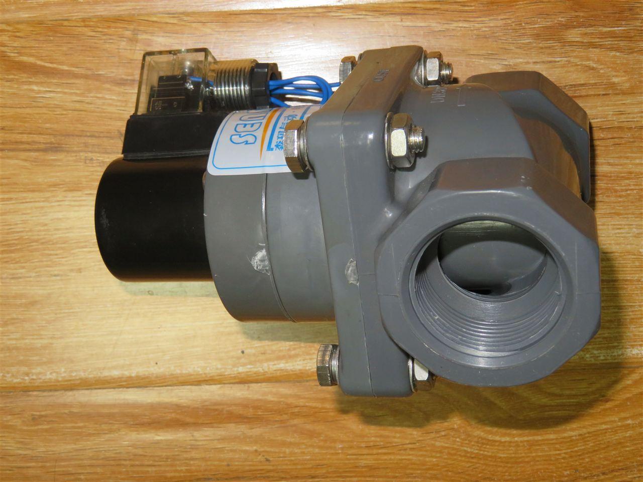 pvc塑料电磁阀图片