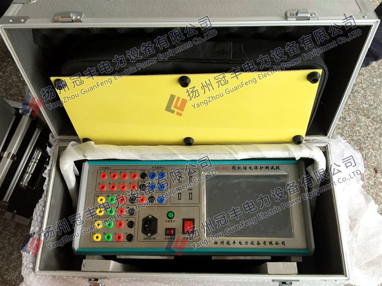 冠丰kj660微机继电保护测试仪产品优势