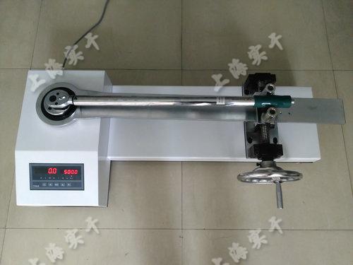 上海扭矩扳手校准仪/扭矩扳手校准仪厂家/扭矩扳手校准仪价格