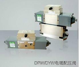 泵/阀/管件/水箱 阀门 电磁阀 dyw-15-63b dyw-15-63b型二位四通电液图片