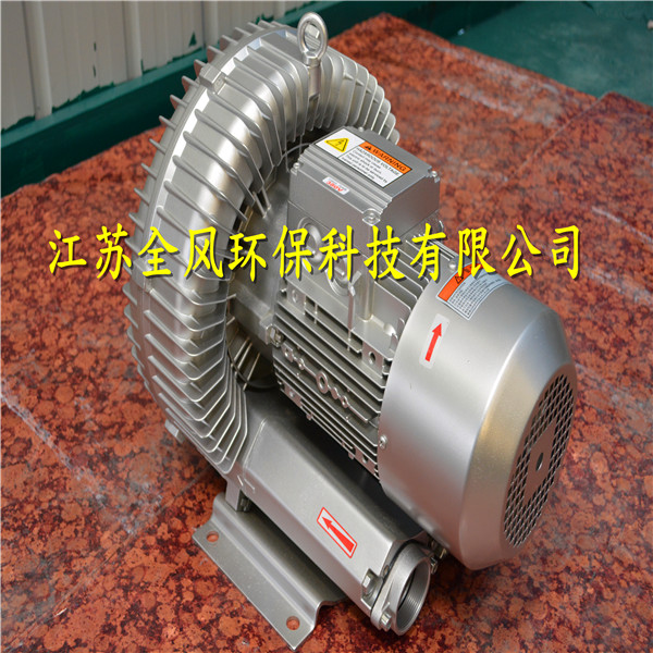 真空抽料专用漩涡气泵