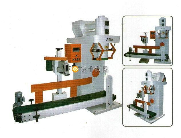螺旋式粉劑包裝機