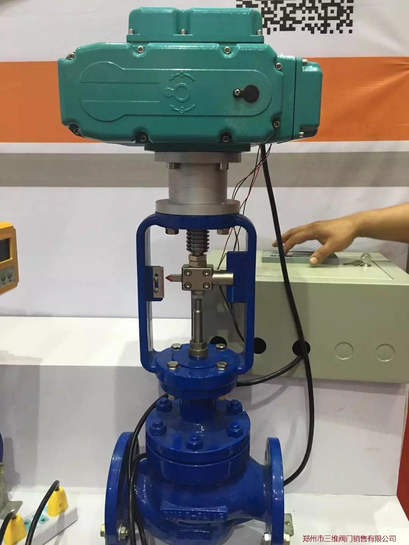 郑州-精小型电动调节阀图片