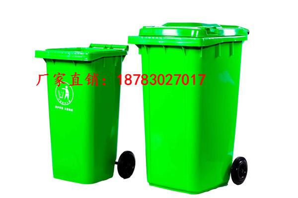 出售100升塑料垃圾桶_中国环保在线