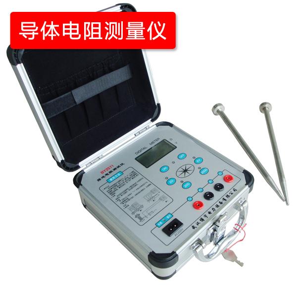 导体电阻测量仪使用方法及注意事项