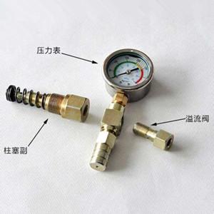 电动油脂泵