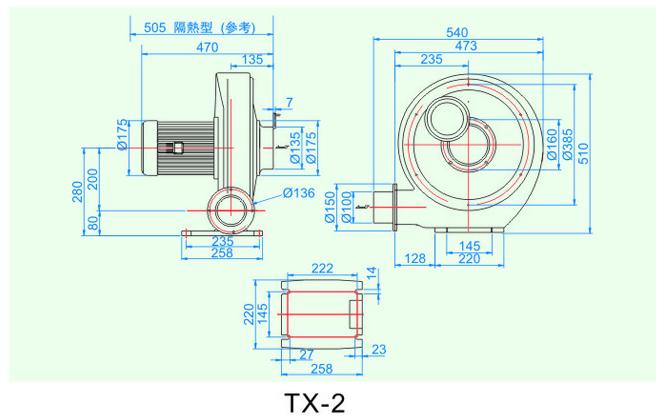 台湾东洸中压鼓风机厂家直销TX-2