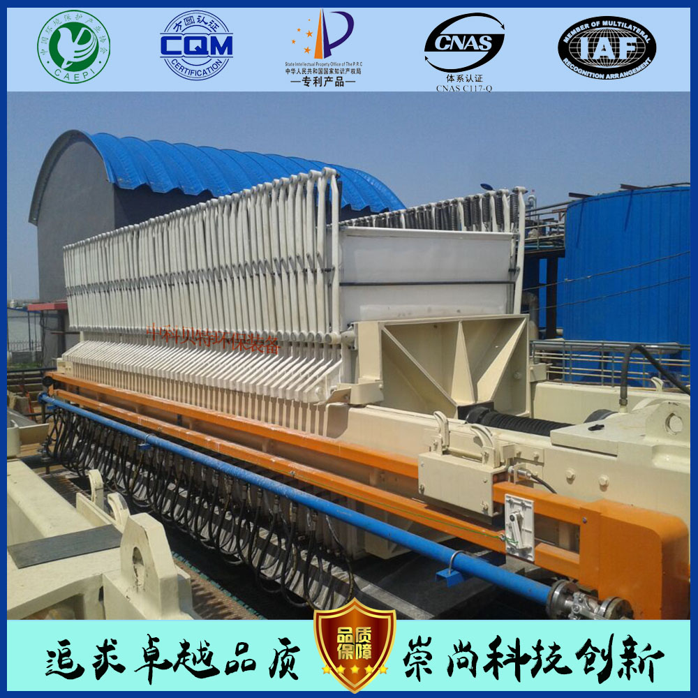中科贝特专业生产各种压滤设备 板框压滤机 型号全 品质优