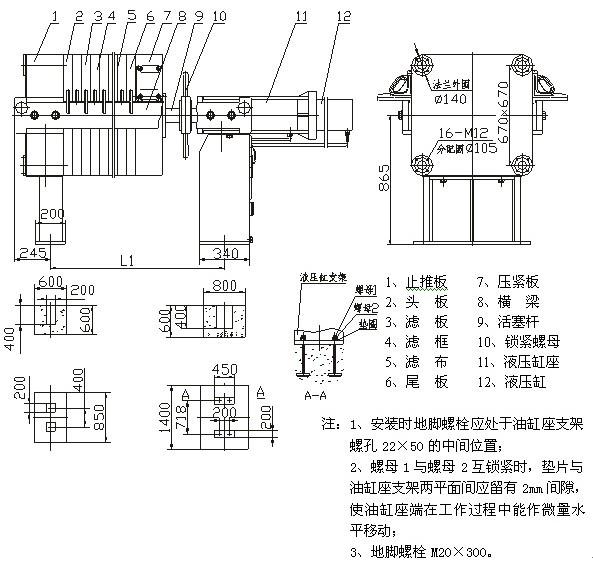 沃华环保解答板框压滤机在污水处理中的应用