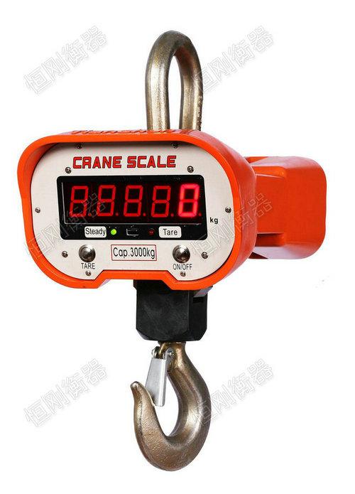 电子吊磅秤