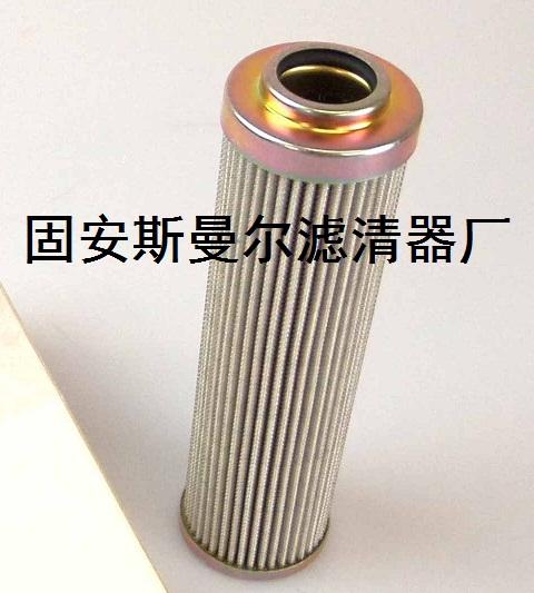 pi 3205smxvst10马勒液压油滤芯图片