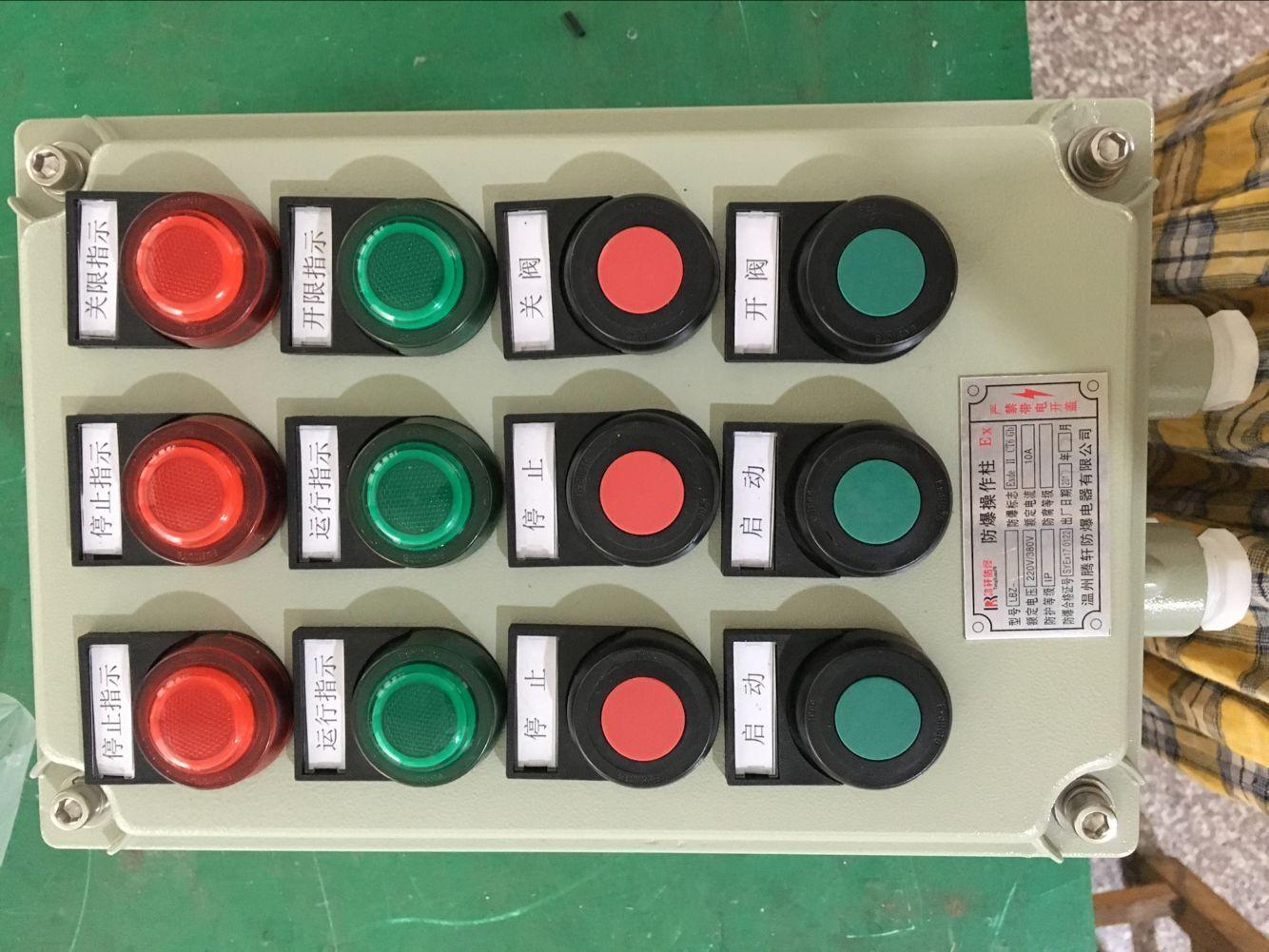 内部可装防爆按钮,防爆指示灯,防爆电流表,防爆开关,防爆电压表等各种