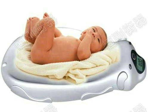 婴儿电子秤