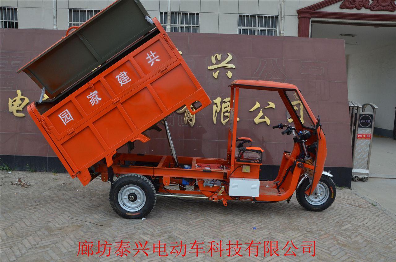 挂240垃圾桶自卸电动三轮环卫车,电动自卸车 勾臂式环卫车