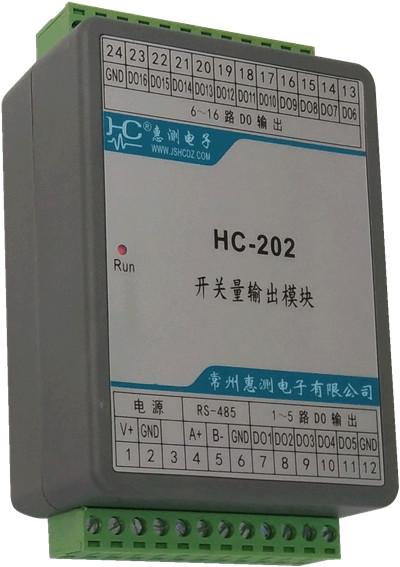开关量输出模块     hc-202  为16路开关量输出控制(三极管集电极开路
