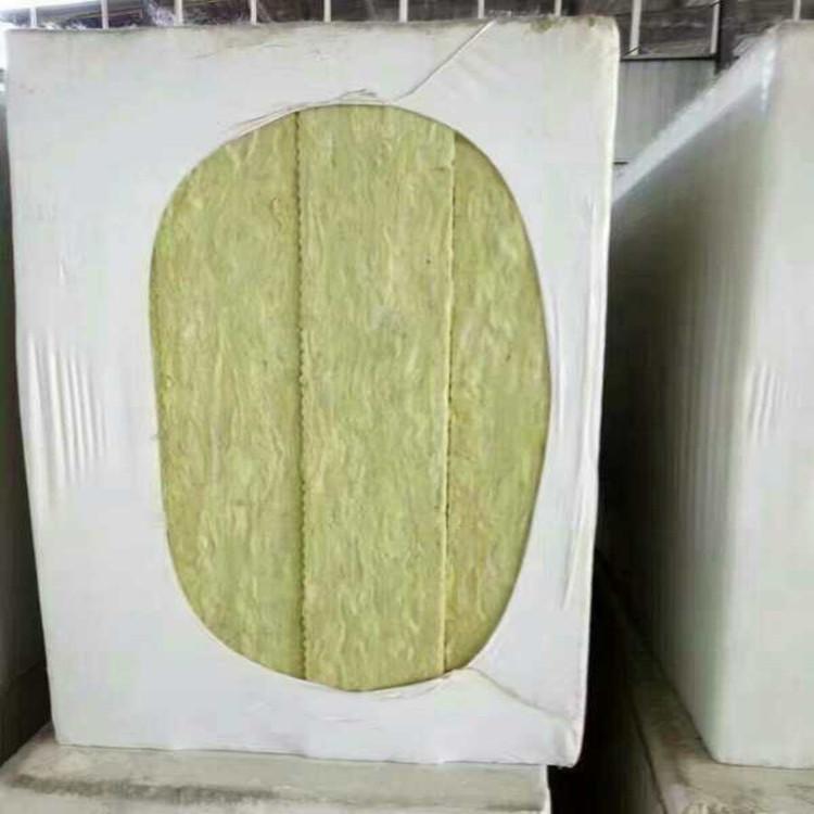 齐全-价格岩棉板,岩棉板设计,防火岩棉板外墙,靠培训机构谱么ui报价图片