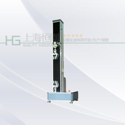 SG-0580电子万能材料试验机