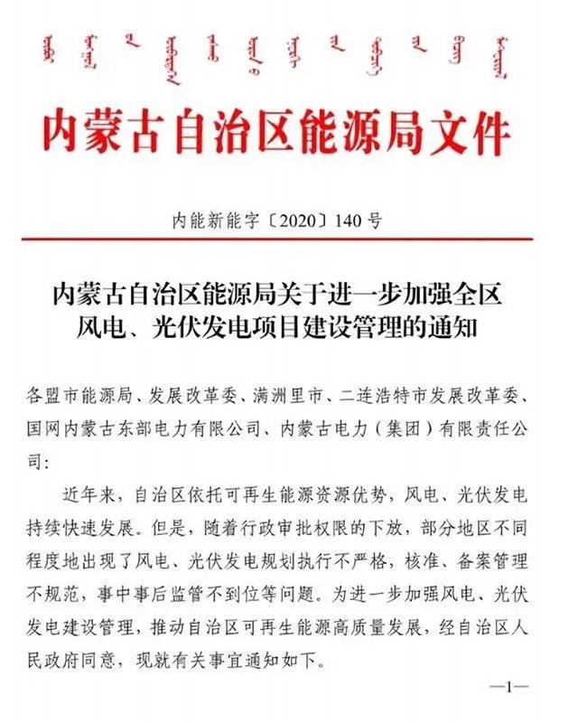 http://www.jienengcc.cn/gongchengdongtai/204882.html