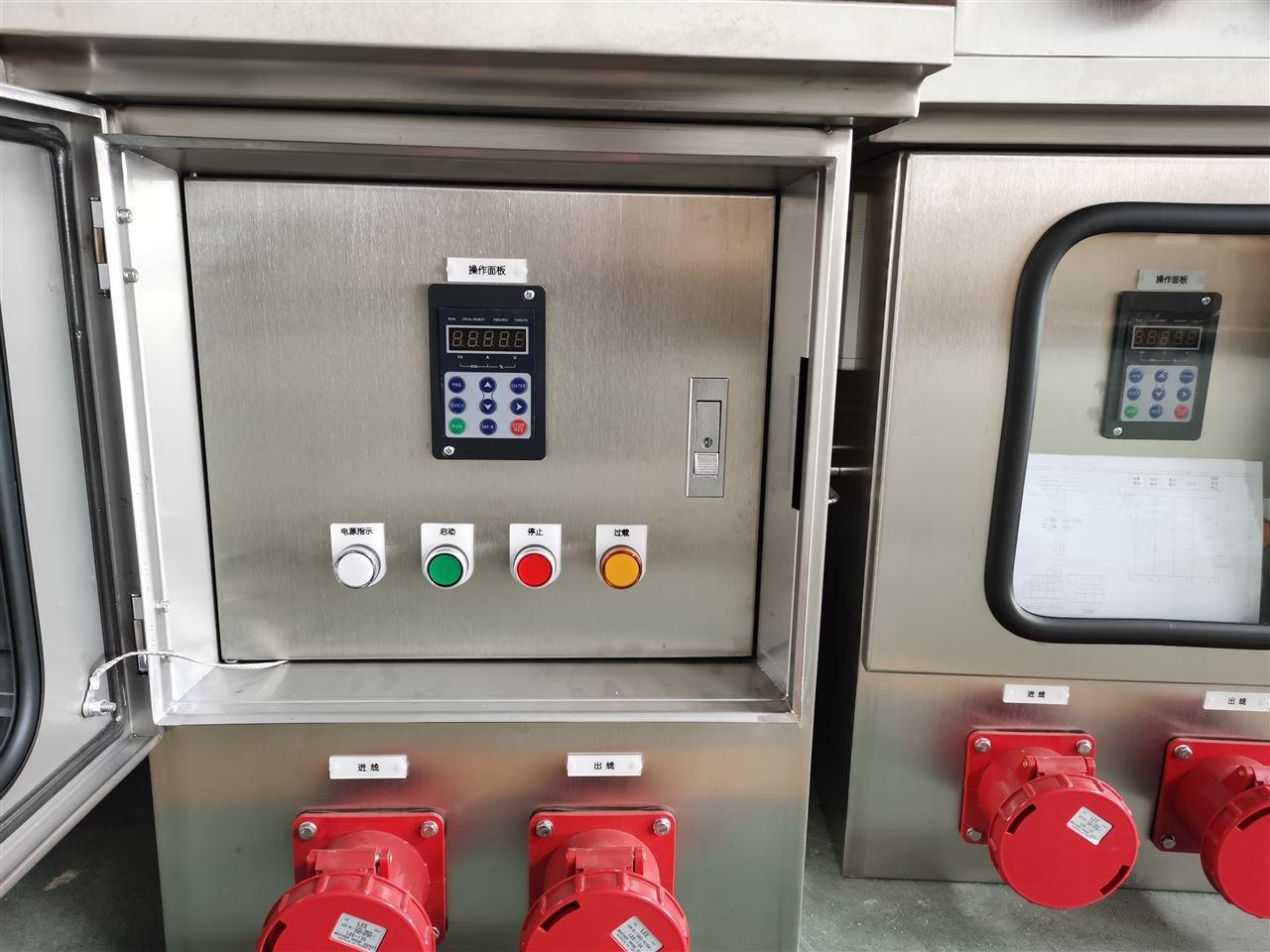 便携式潜水泵控制柜