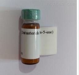 骨化三醇杂质