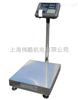 TCS-WK句容300公斤不銹鋼電子臺秤到哪買?