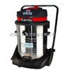 GS-3078S河南移动式工业吸尘器 强力工业吸尘器