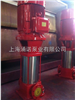 XBD3.6/0.56-(I)25×3XBD-I管道式多級消防穩壓泵