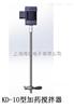 KD-10上海闊思專業生產AMIXER 小型加藥攪拌機KD系列液體攪拌混合攪拌器,現貨急促