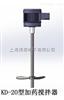 KD-20上海阔思主营:AMIXER系列立式液体混合搅拌机KD-20型,低价限时促销中
