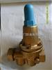 Y11X(200P)直接作用薄膜式减压阀现货