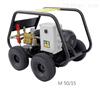 m5015贵州水泥厂高压清洗机