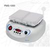 英国Grant PMS-1000i微孔板混匀器(标配一个平台