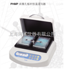 英国Grant PHMP/PHMP-4微孔板混匀孵育器
