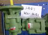 供应德国STEIMEL齿轮泵