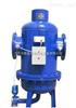 供應全程水處理器