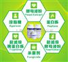 KIRGEN科进试剂Room Cleaner细胞房杀菌剂KG8232(500ml/瓶)