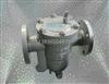 CS41H自由浮球式疏水阀CS41H