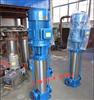 不锈钢立式多级泵生产厂家