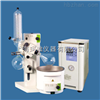低温循环机DX-600/DX-1000/DX-2000/DX-3000(低温冷却循环泵)
