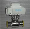 Q981F卫生级电动快装球阀