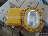 防爆灯BFC8120-J150W内场强光防爆泛光灯油处理室专用防爆壁灯