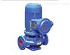 YG/ISGB立式防爆管道油泵