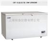DW-25W389型-25℃低温保存箱
